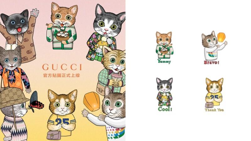 Gucci LINE官方帳號開通!個性小貓貼圖免費下載,喝珍奶、放天燈、吃小籠包...每一款都超Q萌