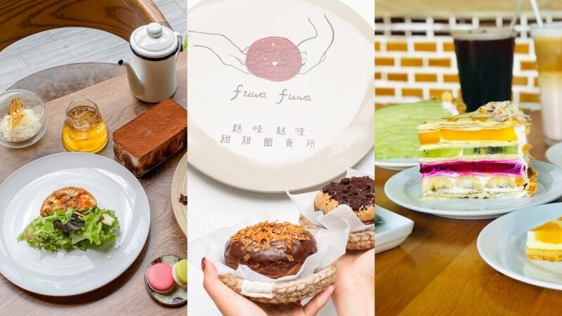 2021宜蘭IG美食推薦!必吃咖啡廳/早午餐/甜點店TOP8,台版HARBS千層蛋糕、老宅咖啡廳、私廚甜點大公開
