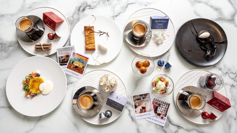 奢華高空下午茶!MiraWan X Nespresso推「環遊世界套餐」以不同層次風味咖啡完美搭配法式甜點