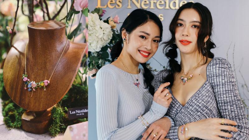 Les Néréides春夏系列,捕捉似幻若夢的法式綺想