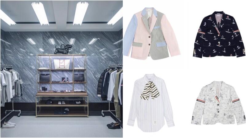 Thom Browne台灣首間專賣店在微風,絕美大理石牆面、極簡辦公室裝潢風!春夏亮點新品一次看(附售價)
