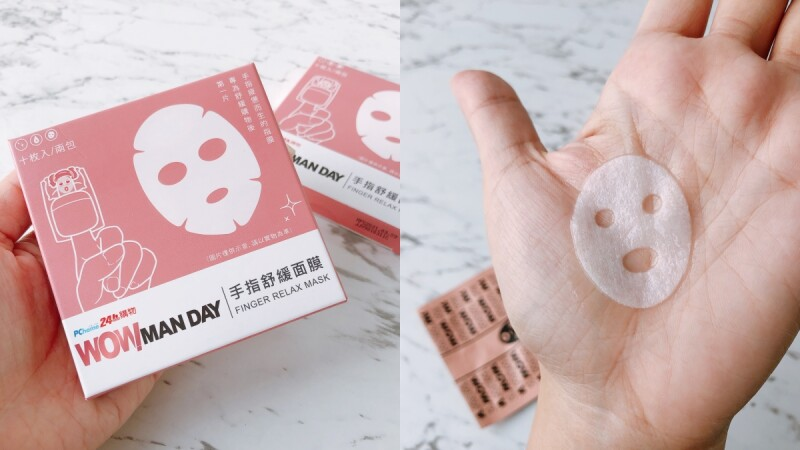 PChome竟然推出WOW手指舒緩面膜!史上最小指膜,專為舒緩購物狂指頭而生