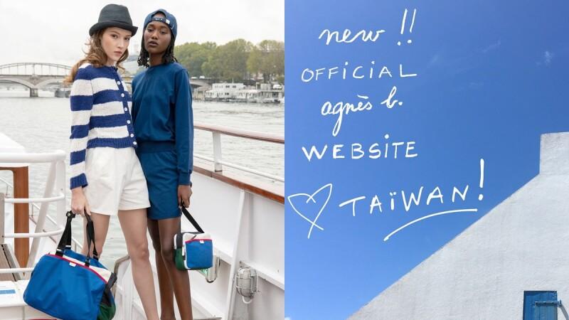 agnès.b開設線上購物網站!店上熱賣明星商品經典手寫Logo T、帆布包、耳環…都能上網直接下單