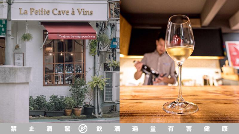 釀酒師 Joshua 的自然酒餐酒館地圖:巴黎風、神秘款還是專業掛不藏私大公開