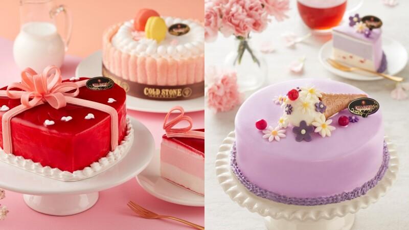 花束變蛋糕!COLD STONE推3款母親節冰淇淋蛋糕,拌入蔓越莓打造完美酸甜風味