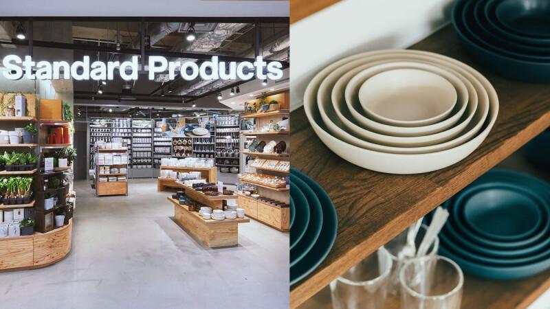「DAISO大創」新品牌 Standard Products by DAISO 在東京澀谷開幕!百圓商品質感大變身,百元店粉絲必收!
