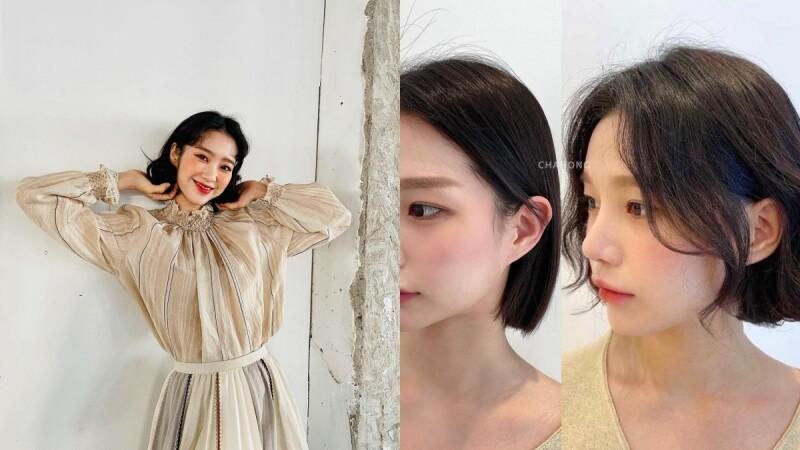 2021短髮燙髮推薦:韓國女團御用經典短鮑伯捲髮,初次變髮就讓人驚艷不已的造型!