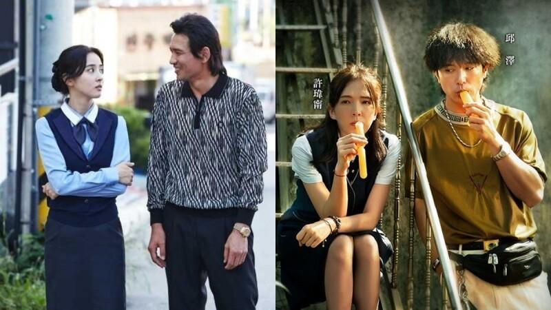 台韓男人的浪漫大戰?《當男人戀愛時》與原版《不標準情人》有何不同?