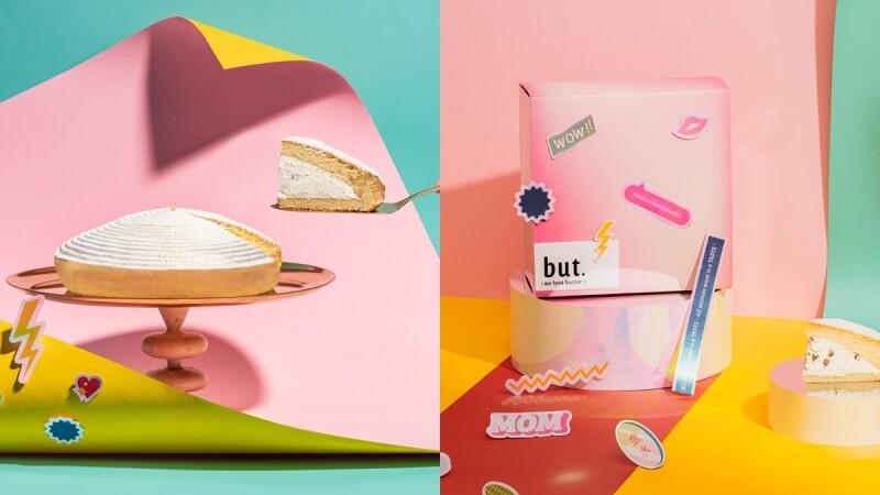but. we love butter推出2021限量母親節蛋糕!濕潤綿密「金萱奶油波士頓蛋糕」上市,時尚粉紅包裝美度升級