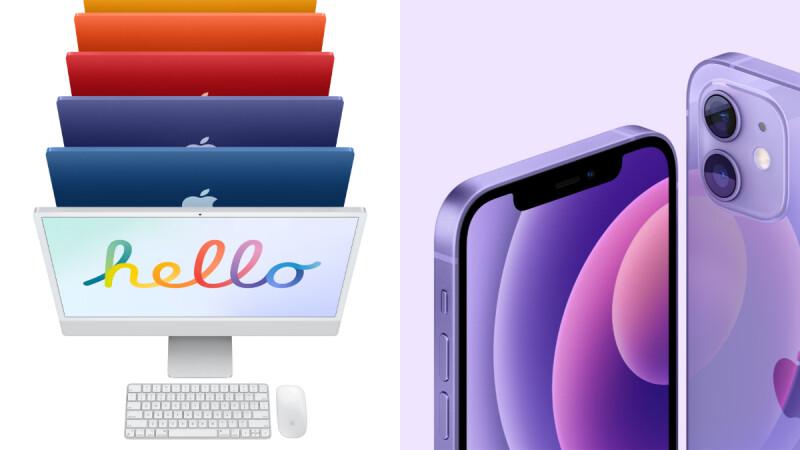 Apple蘋果春季發表會5大亮點!紫色版iPhone 12驚喜登場,AirTag追蹤裝置、7色iMac等新品一次亮相