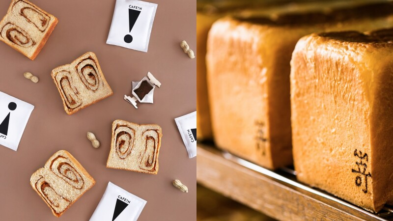 CAFE!N攜手《嵜本SAKImoto Bakery》打造吐司禮盒啦!推出「alpro燕麥奶&福源花生餡」口味,花生控快嚐嚐