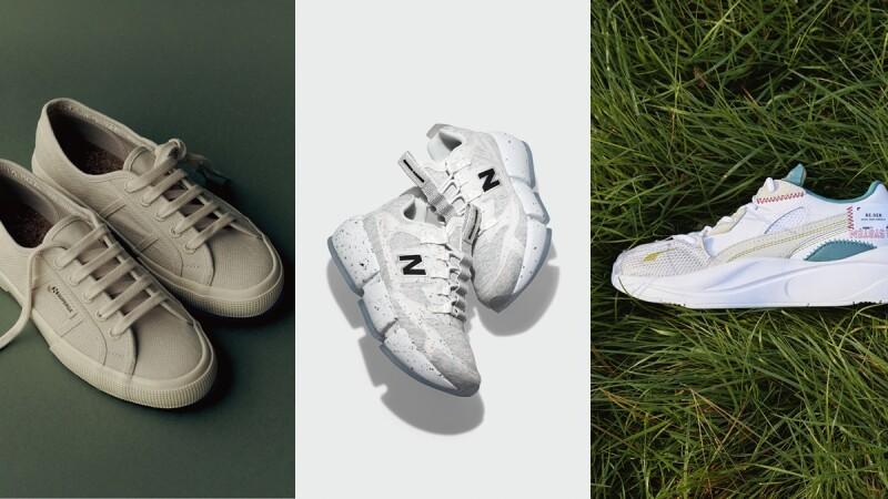 世界地球日 盤點Puma、New Balance、Superga...共10雙環保球鞋,凱特王妃愛穿的小白鞋也在內(附售價)