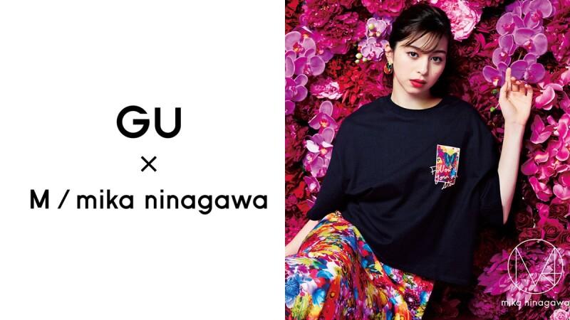 GU X 蜷川實花聯名系列日本、台灣同步上市!開賣日期、店鋪、全系列品項這篇都有