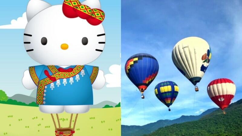 2021台東熱氣球嘉年華日期公布!有全球唯一HELLO KITTY熱氣球,繫留體驗票價、7場光雕音樂會場次資訊全在這