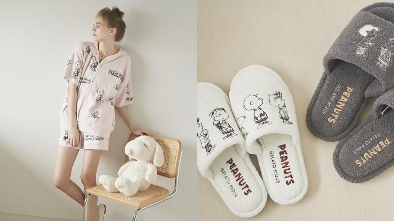 賣翻的Gelato Pique X Peanuts聯名系列再推夏日系列!家居服、室內拖鞋、舒適抱枕、史努比玩偶...療癒居家小物都在這