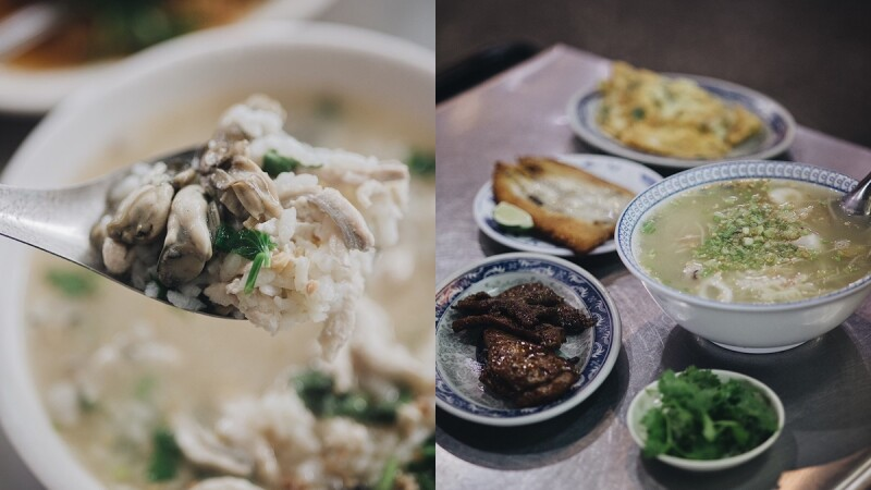台南必吃鹹粥推薦!新興路虱目魚、大勇街鹹粥、阿星鹹粥…盤點4間台南才有的早午餐