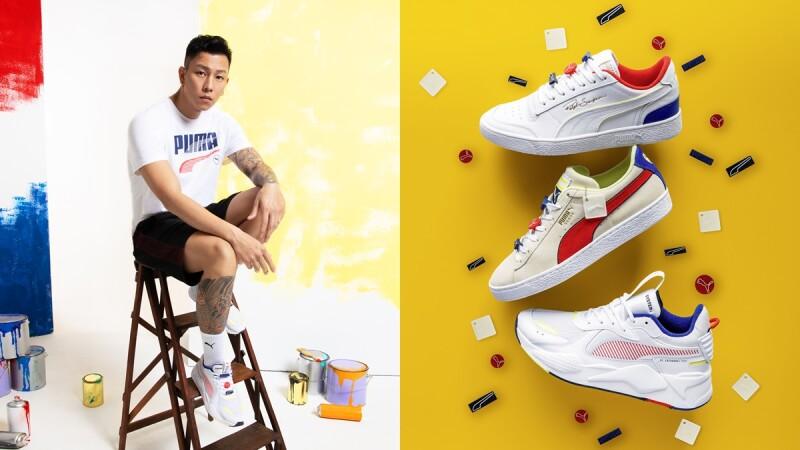 穿上跟瘦子E.So一樣的情侶鞋!Puma Décor 8系列推出3款復古球鞋,設計亮點、售價這篇有