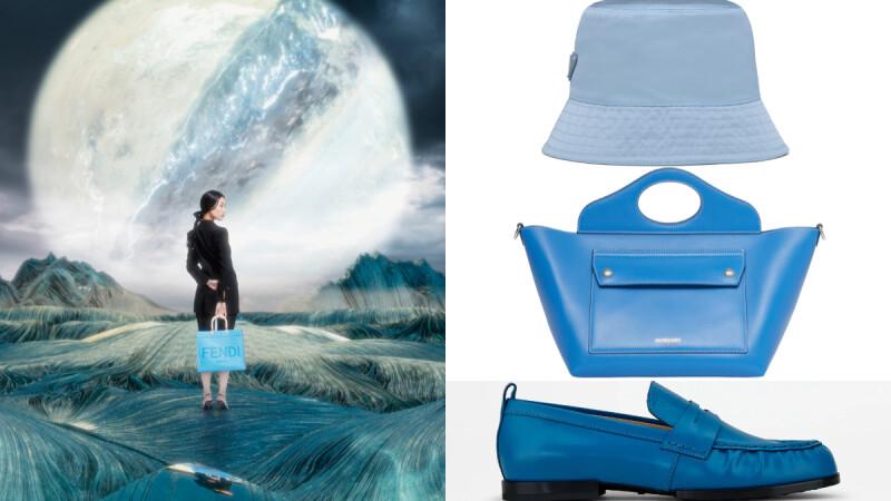 時尚迷必學!春夏藍色系單品解析及穿搭運用,展現多面貌女人風格!