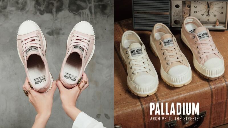 Palladium Pallashock巧克力鞋再出溫柔奶茶、半糖拿鐵、草莓奶昔新配色!增高5公分、修飾腿型剪裁...賣爆原因報你知