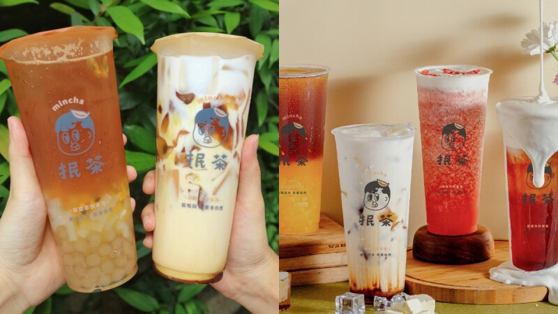 只要1元就能喝!抿茶min cha插旗中山,老饕都在喝的人氣TOP5排行榜,不能錯過限定款「鴛鴦浴凍奶」