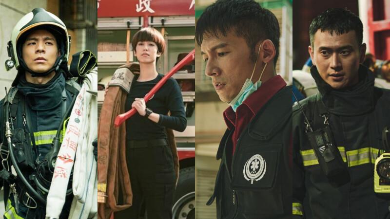 解析《火神的眼淚》溫昇豪、陳庭妮、劉冠廷、林柏宏適合的墨鏡風格!