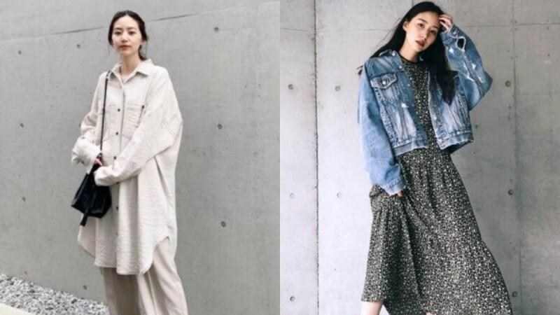 台灣女生必留意!如何透過五樣日妞日常單品穿出時髦日系風!