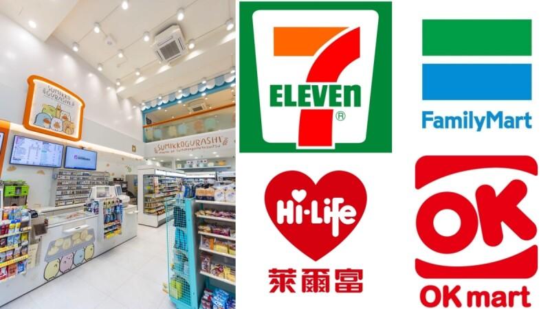 四大超商配合防疫取消24小時、暫停營業!7-11、全家、萊爾富、OK超商…全台異動店鋪一覽