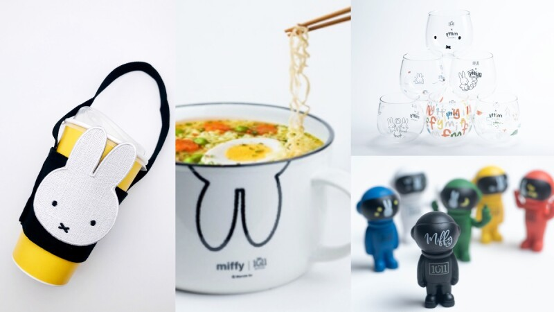 米飛兔來了!1011 SIPTEA X miffy推盲盒+飲料限定組合,還有米飛兔泡麵碗、杯套、購物袋等8款周邊超萌登場