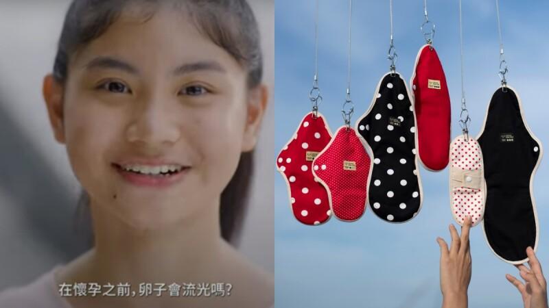 528世界經期衛生日!Kotex 靠得住用影片解答月經迷思、Pinkoi 專區推廣布衛生棉、月亮褲