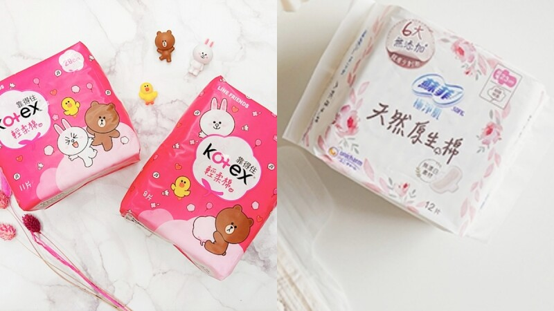 2021夏天衛生棉新品推薦:Kotex靠得住x BROWN FRIENDS聯名包裝、蘇菲天然原生奶茶棉