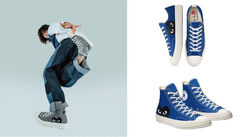Converse X川久保玲Comme des Garçons Play聯名10週年了!最新丹寧藍、鐵灰色帆布鞋不用找代購、台灣也買得到