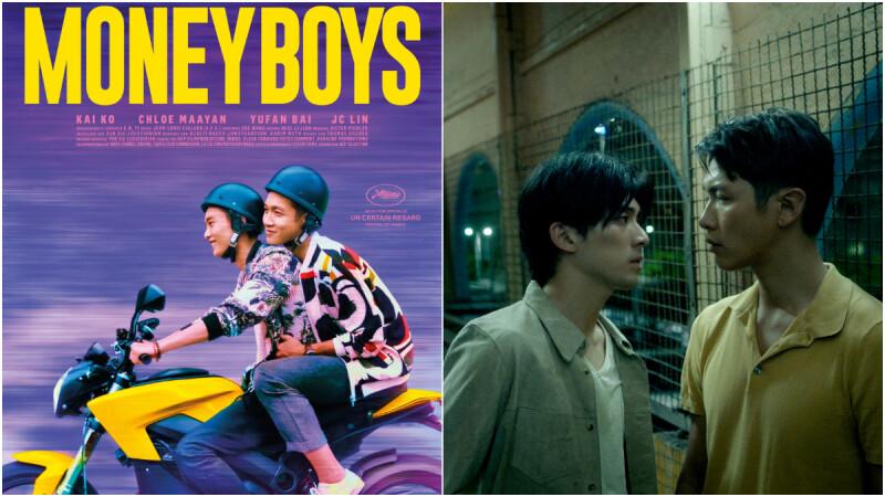 柯震東新片《MONEYBOYS》入選2021坎城影展,扮演性工作者與林哲熹共譜同志戀情?