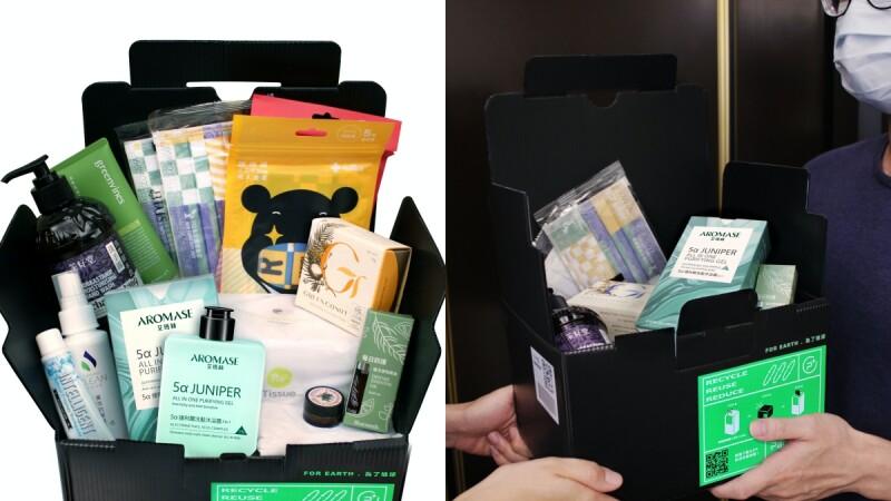 艾瑪絲捐贈防疫物資箱!集結髮膚保養、防疫物資、民生用品⋯號召10大企業幫助弱勢家庭