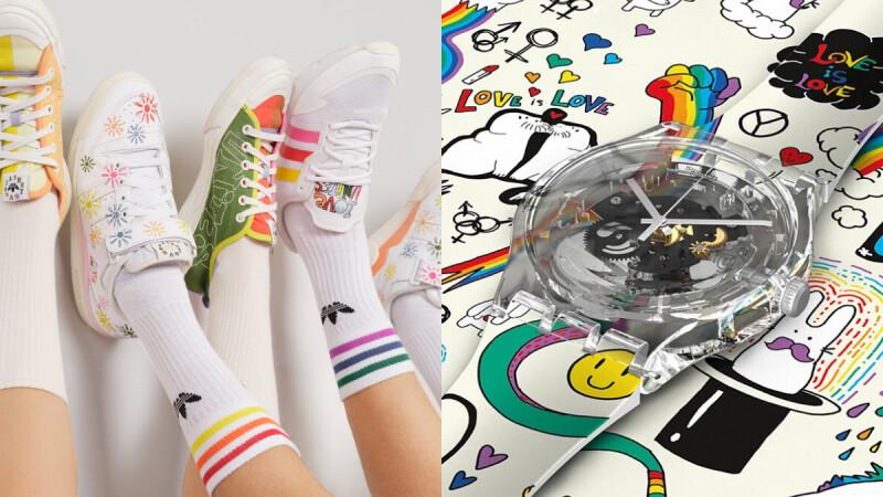 六月「同志驕傲月」!adidas「愛團結」系列、Swatch客製彩虹錶,盤點Versace、Levi's、MK...8大品牌2021最新彩虹單品