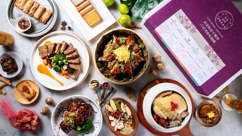 史上最狂防疫美食包!台南6大星級飯店招牌菜:養生雞煲湯、雪花牛、檸檬磅蛋糕全入列,限量50組必搶