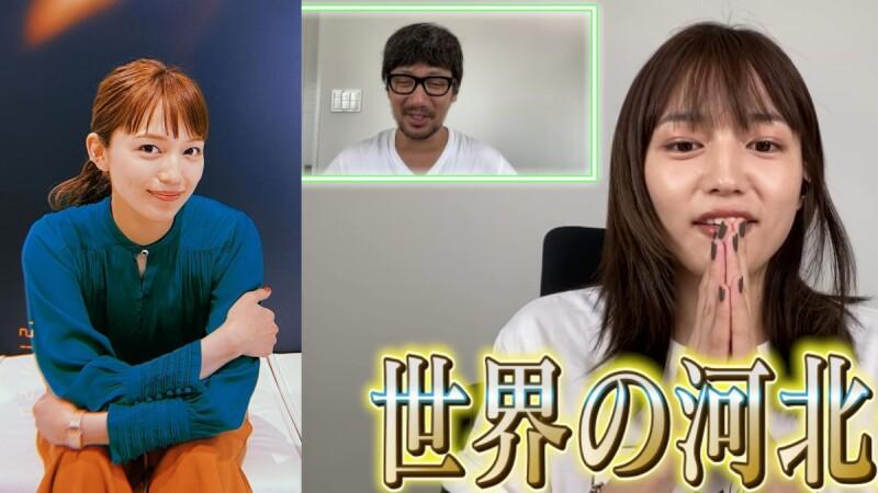 《打扮的戀愛是有理由的》川口春奈也是Youtuber?按摩手法、彩妝技巧公開,還有日本彩妝大師河北裕介親自示範!