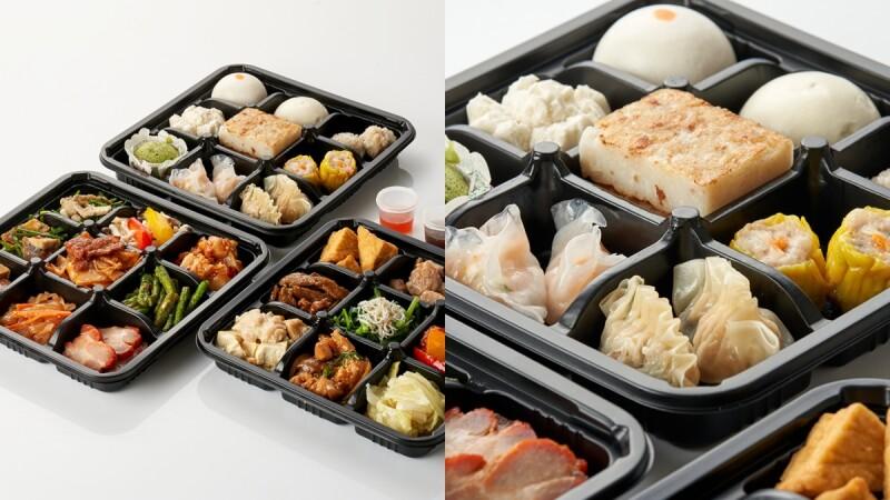 在家爽吃27道港點!台北福華大飯店「九宮格餐盒」登場,奶黃包、乾炒牛河、燒賣全都有,視覺、味覺雙滿足