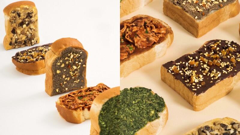 冷凍即食吐司新選擇!Hi TOAST海吐司推出5款料理吐司,伯爵脆奶酥到味增松本茸甜鹹口味通通有,用氣炸鍋、烤箱就能輕鬆上桌