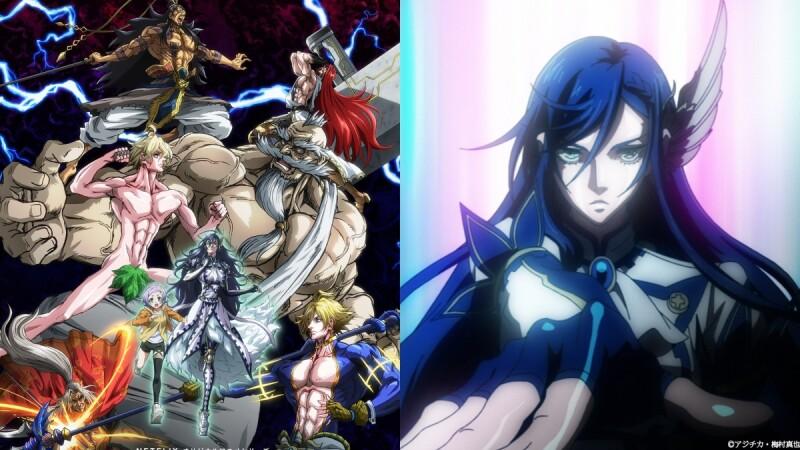人神大戰!終末的女武神Netflix動畫線上看,秦始皇、呂布、亞當等13位最強人類與宙斯、釋迦、濕婆等眾神最後決戰