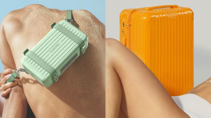 RIMOWA最新芒果黃、青竹綠新色!行李箱、硬殼小包、iPhone手機殼都有,實體店鋪還開始推出護照大頭照服務