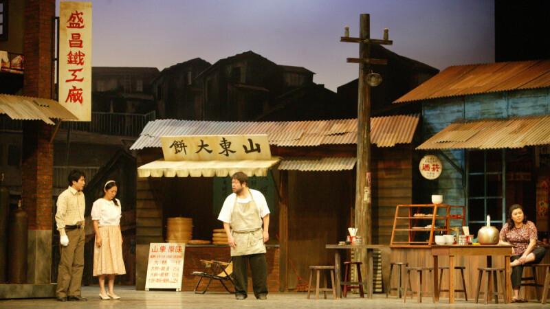 《人間條件》線上看時間表!綠光劇團經典舞台劇限定播送,1-6集重溫日常人生況味