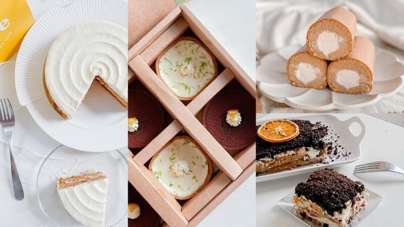 2021宅配網購甜點推薦!全台北中南必吃外送甜點TOP10大公開,肉桂胡蘿蔔蛋糕、布丁、提拉米蘇、磅蛋糕一次吃