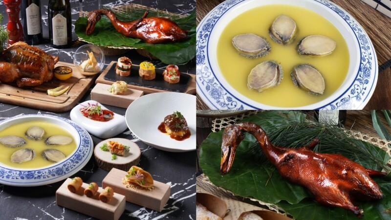 一次摘六星!頤宮、大三元、LONGTAIL跨界打造最強外送美食「米其林六星饗宴」,招牌先知鴨在家就能吃