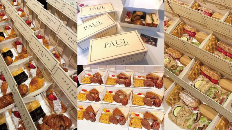 「你購物,我捐贈」PAUL法式下午茶邀你一起做公益~推愛心餐盒向醫護人員致敬!