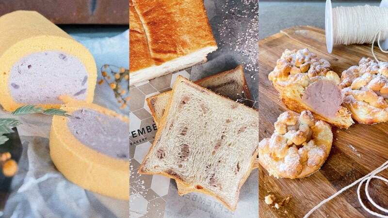 芋頭控新選擇!September Café推3款芋泥麵包、甜點,芋頭牛奶吐司、蛋糕捲直接外送宅配到家