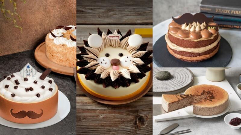 2021父親節蛋糕推薦!爸爸會一秒愛上的蛋糕TOP16大公開