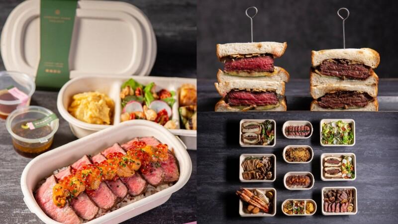 肉肉控必吃!燒肉中山推4款外送外帶餐盒,吃得到鳥取生吐司尬和牛,還有滿滿的海膽、鮭魚卵一次吃