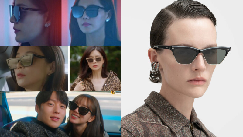盤點《我的室友是九尾狐》、《我的上流世界》、《Penthouse上流戰爭3》、《LAW SCHOOL》熱門角色眼鏡與墨鏡!輕鬆打造小臉私服造型