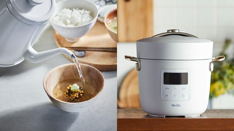 秒殺壓力鍋出新色!日本Re・De推純白壓力鍋、熱水壺,不只外觀超美,還能讓下廚煮飯更輕鬆