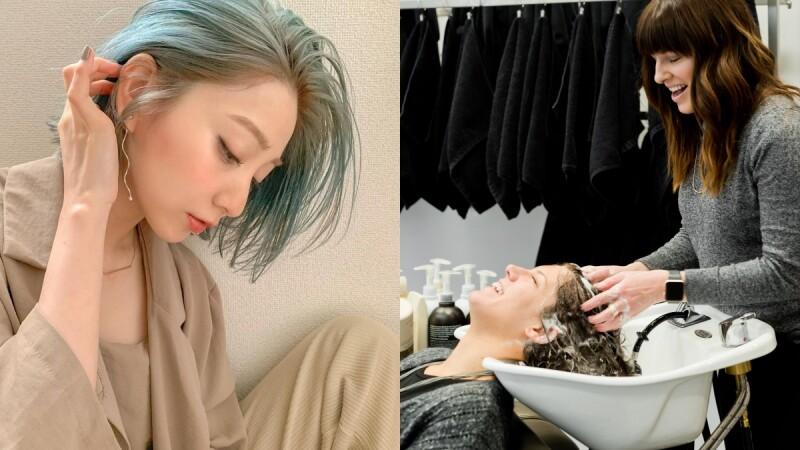 剛染、燙完多久才能洗頭?洗頭包著不吹可以嗎?維持髮型的4大迷思大公開!